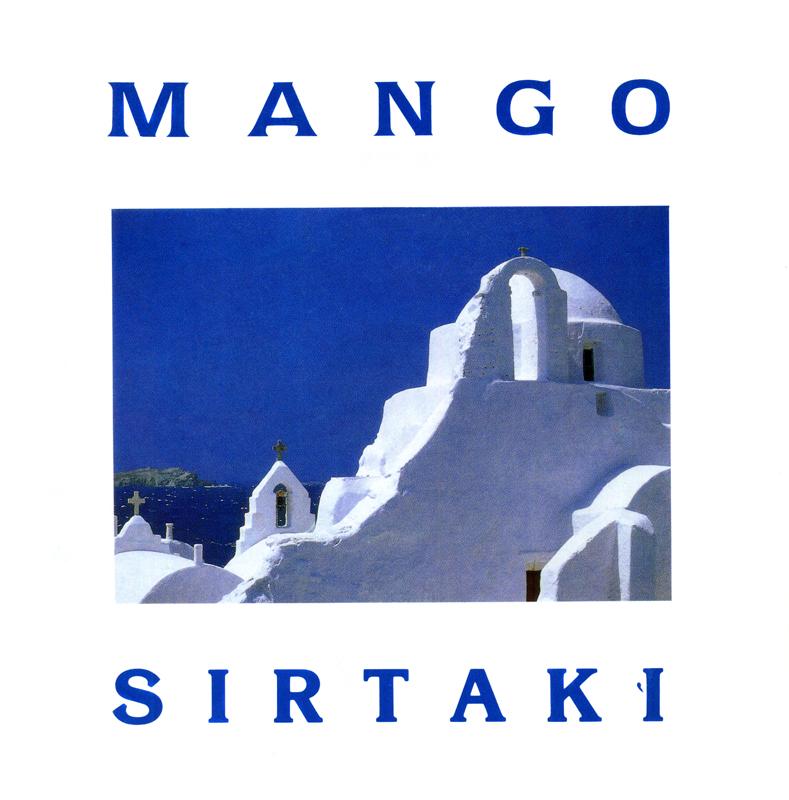 Sirtaki - Preludio Encantado
