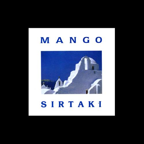 Sirtaki – Preludio Encantado